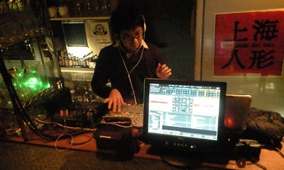 DJ OPTICAL CODE